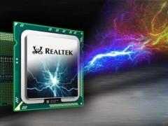 诞生13年:Realtek ALC662集成声卡正式停产